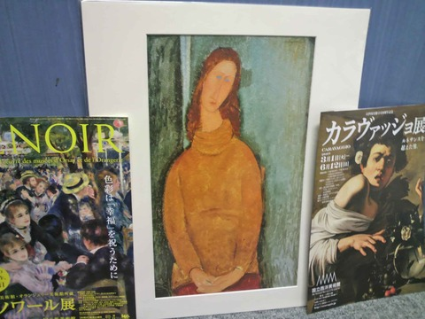 【社長コラム】村上隆の五百羅漢図展を見る