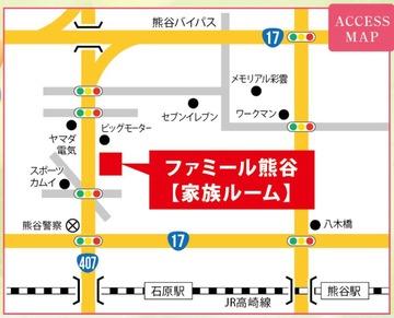【イベント】ファミール熊谷、オープン内覧会開催のお知らせ