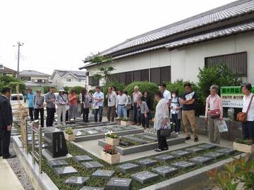【セミナー】小さなお葬式と樹木葬の学習会in行田 開催のお知らせ