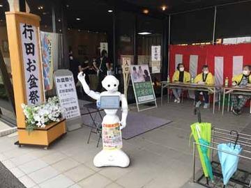 【イベント】行田お盆祭り 感染防止につとめながら開催!