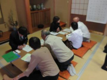 【樹木葬】ファミール常慶院 第3期分譲開始!
